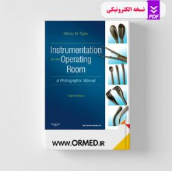 دانلود کتاب Instrumentation for the Operating Room A Photographic Manual